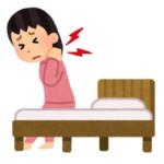 【通信】寝違えたときの対処法!
