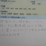 吉川市にお住いのM・F様(60代・女性)